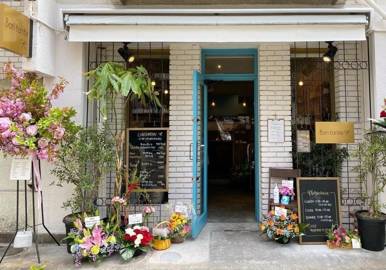 名古屋市中区栄5丁目にカフェ「Bon tante」が本日オープンされたようです。