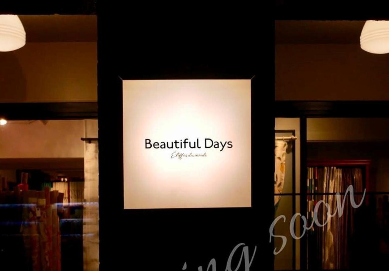【 Beautiful Days 】カーテン・インポートファブリック(東京都目黒区)