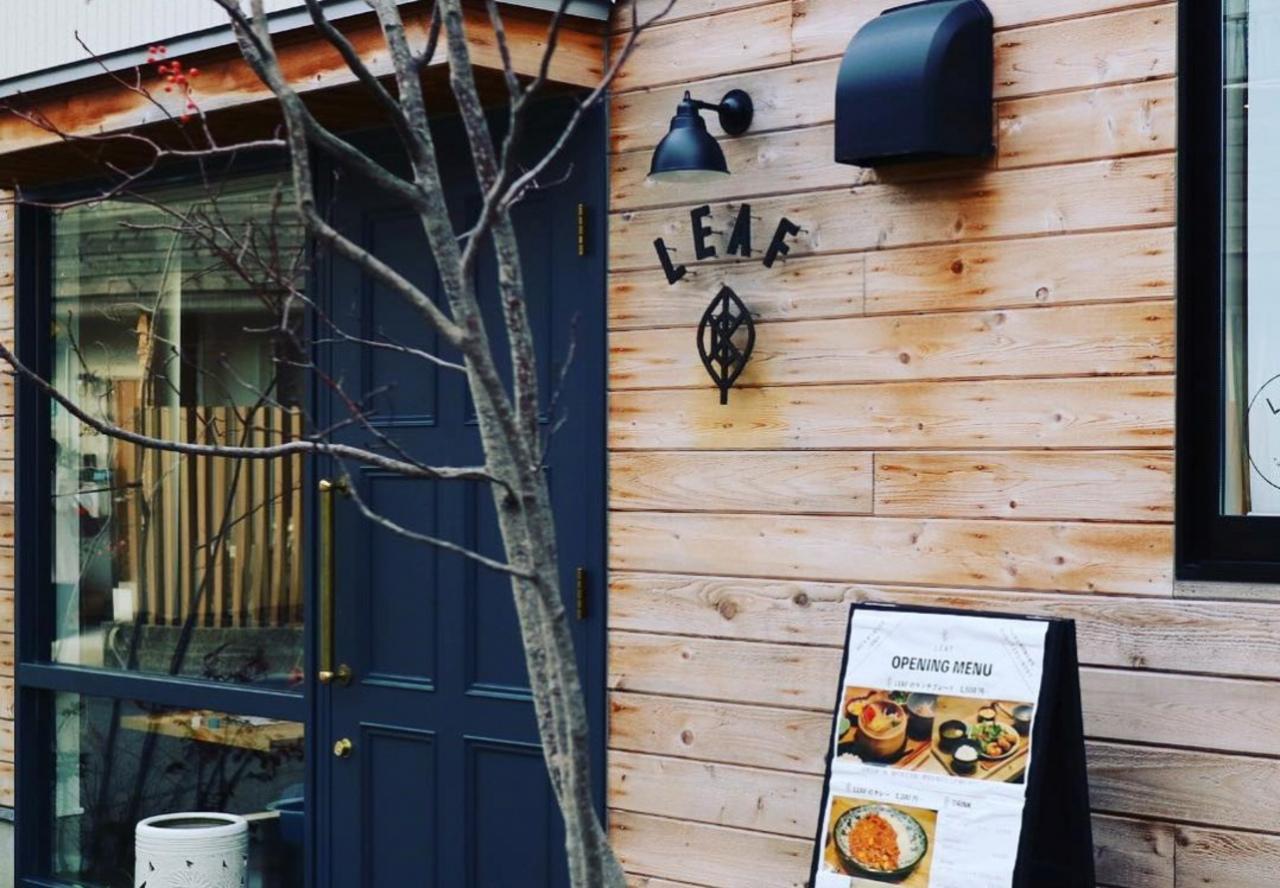 あなたの暮らしを豊かにするひととき...宝塚市高司2丁目にカフェ&ネイチャー『リーフ』オープン