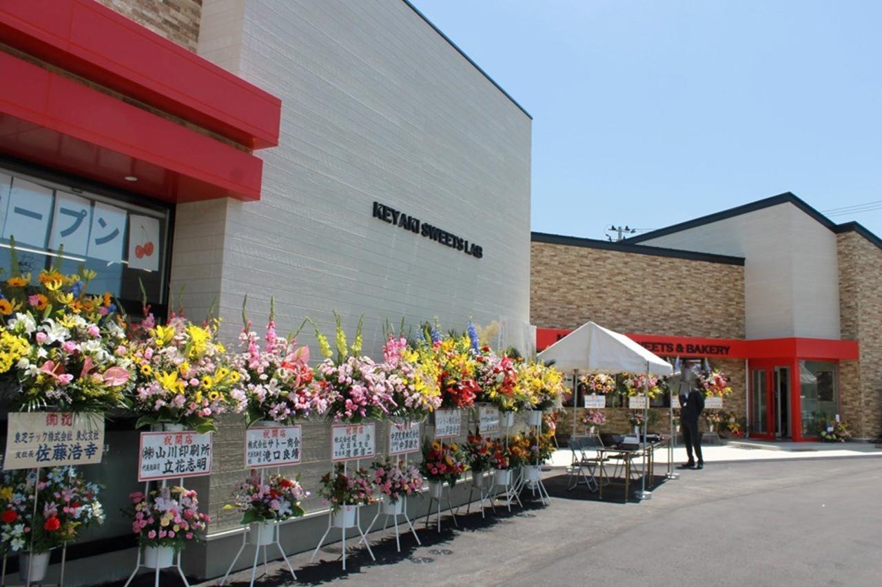 山形県東根市大字東根市甲に「ケヤキ スイーツ&ベーカリー」が昨日オープンされたようです。
