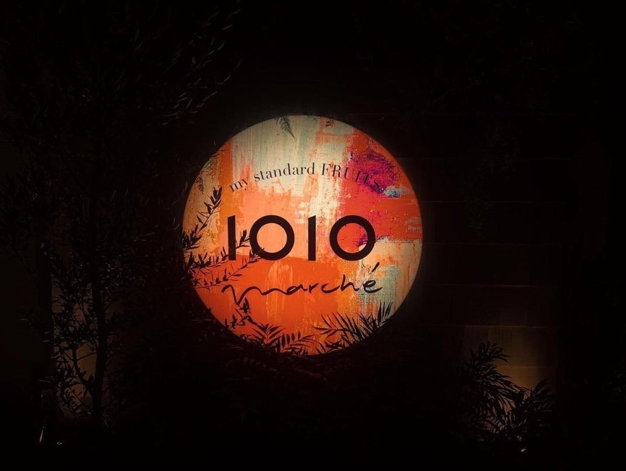 祝!12/12open 『1010マルシェ岐阜店』いちごスイーツ専門店(岐阜県岐阜市)