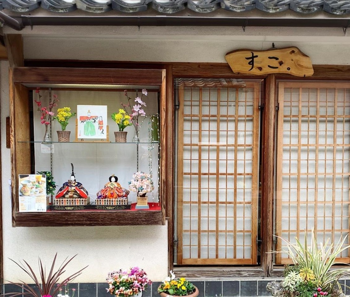 土佐街道沿いのカフェ。。奈良県高市郡高取町大字下土佐に『すこ。』2/25プレオープン