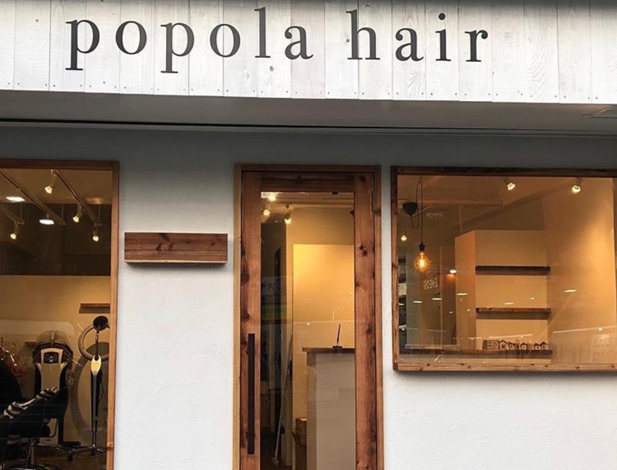 祝!9/7open『popola hair』美容室(兵庫県西宮市)