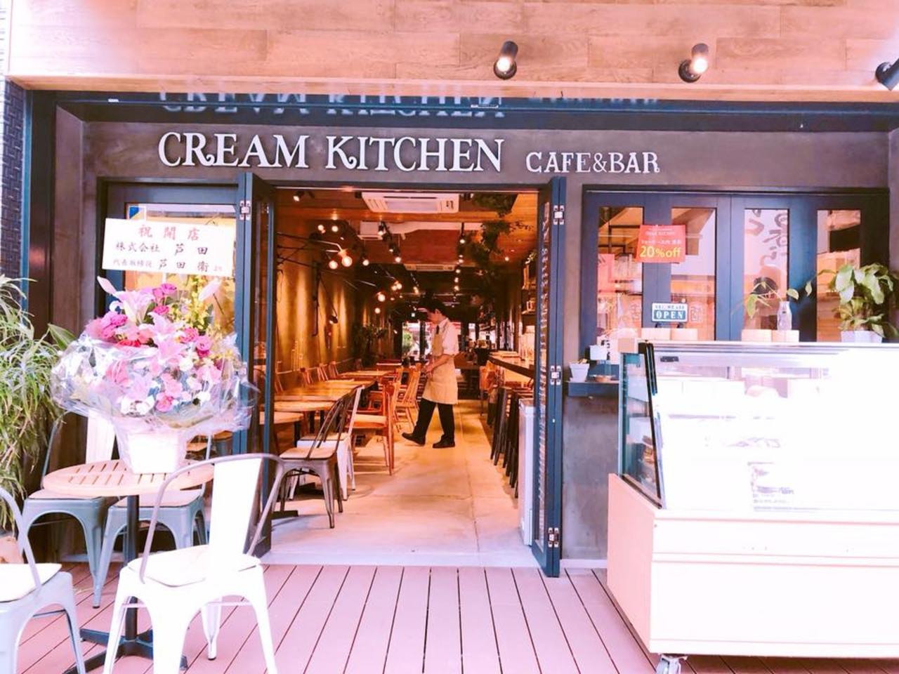 通天閣近くにCAFE&BAR「クリームキッチン新世界店」オープン