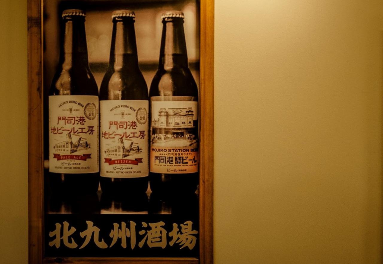 西新宿に北九州市応援ショップ「北九州酒場」が本日オープンのようです。