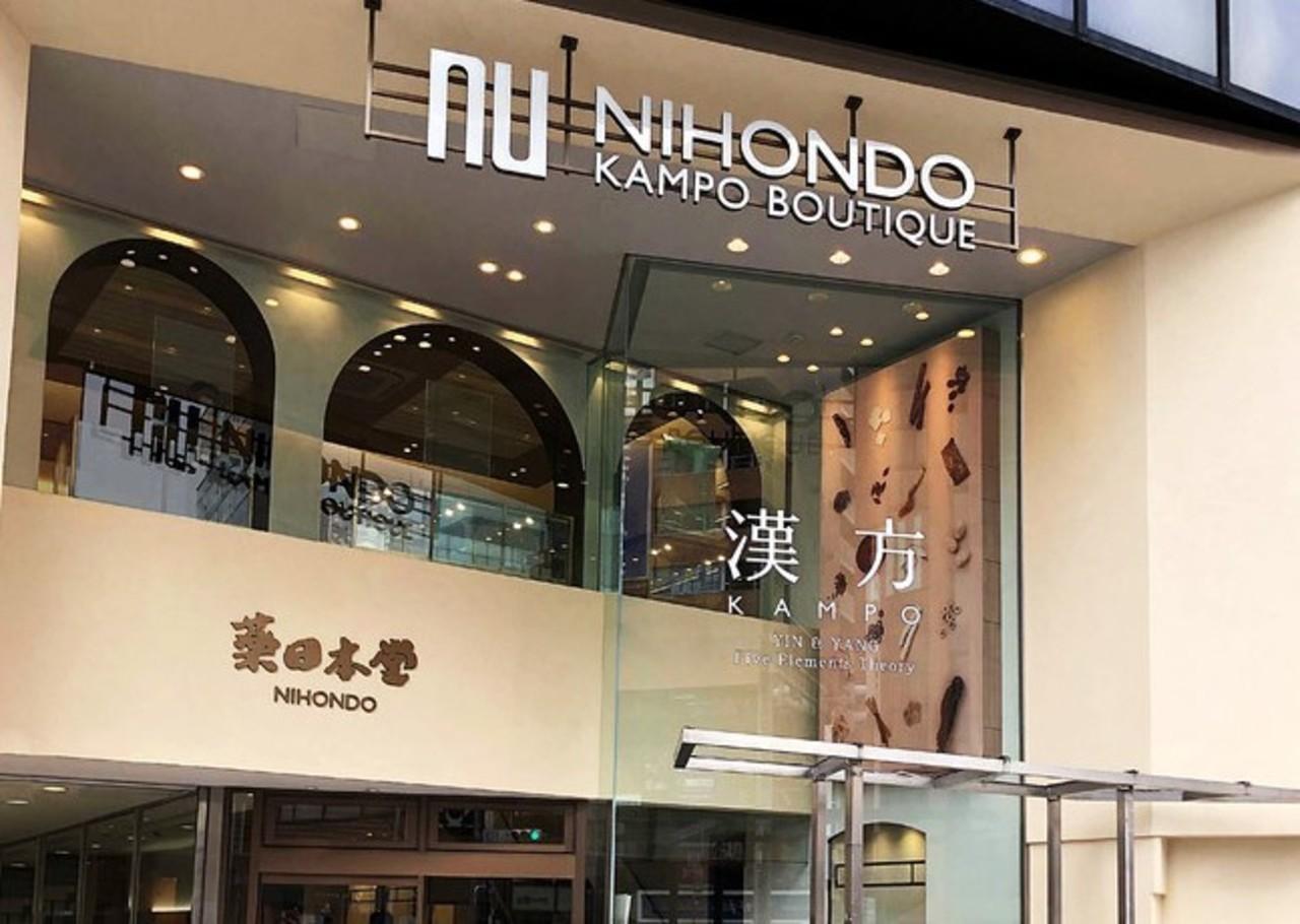 東京都港区南青山5丁目に「薬膳レストラン10ZEN 青山店」1月25日オープン!