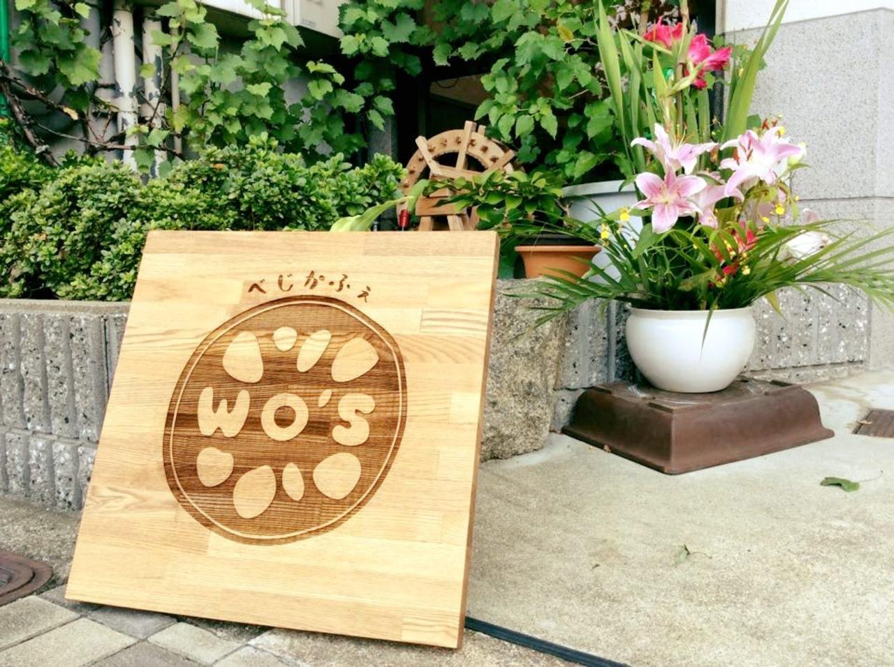 働く女性の日常に寄り添うカフェ...京都市南区東寺東門前町に「べじかふぇウーズ」本日オープン