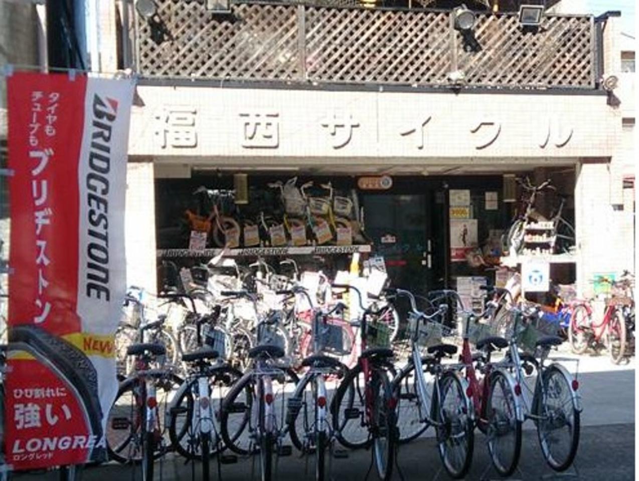 上新庄に古くからあるサイクルショップ福西サイクルさんとOS文具屋さん