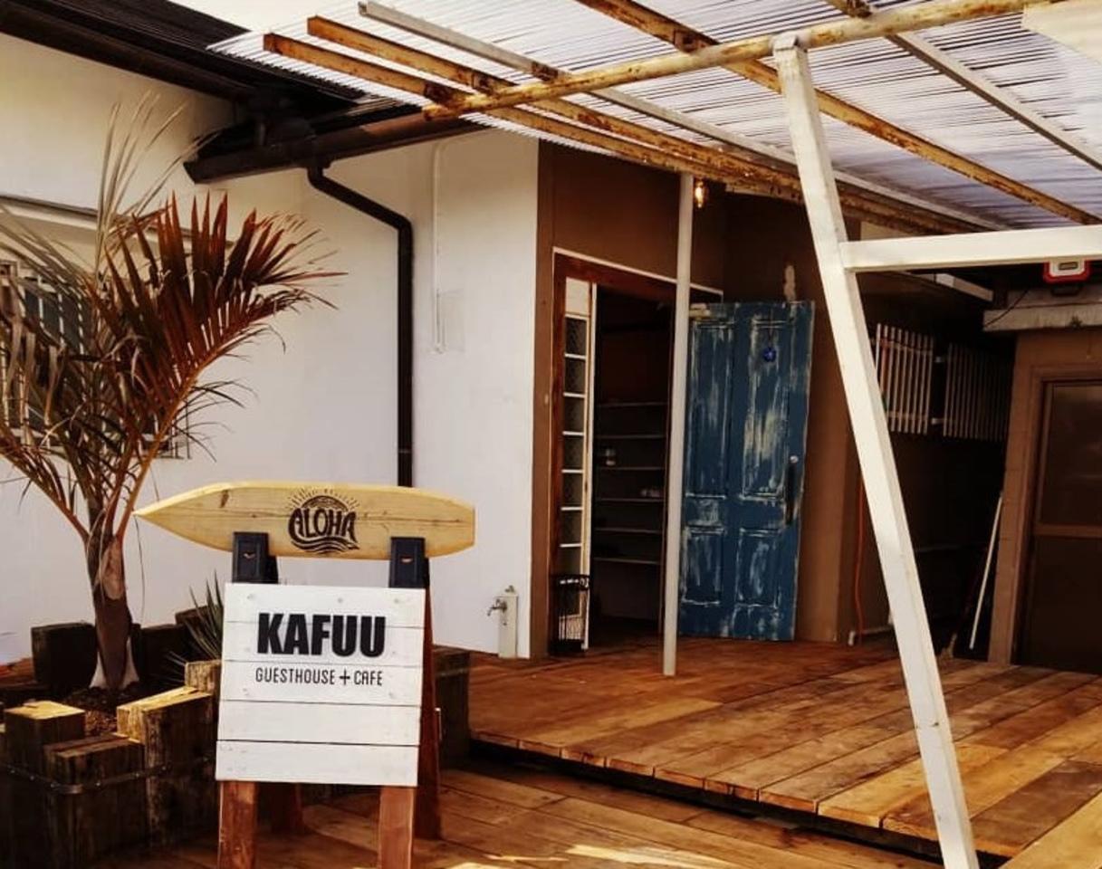 セルフリノベのゲストハウス+カフェ...奈良県香芝市畑5丁目の『KAFUU(かふぅ)』