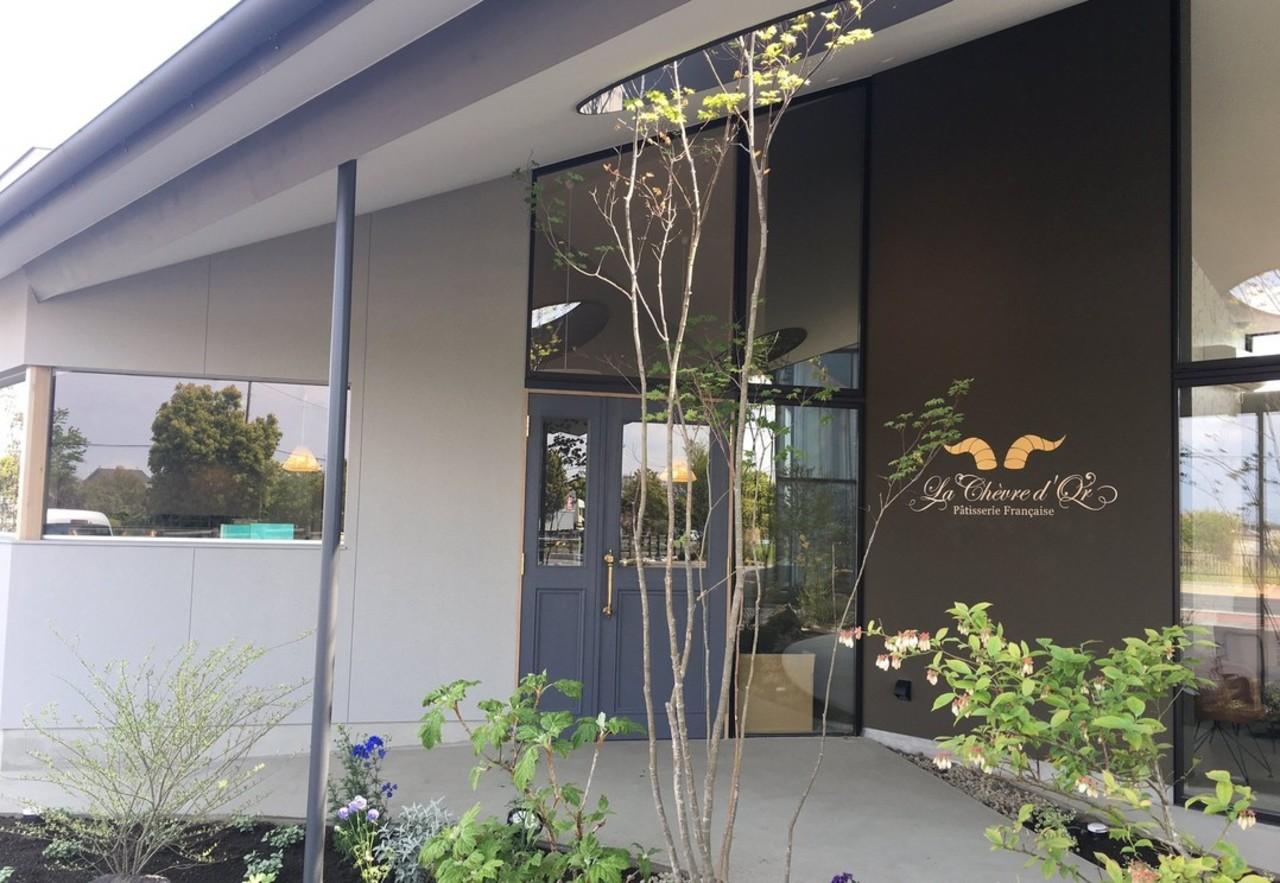 パティスリー&カフェ。。群馬県太田市下浜田町に『ラ シェーブル ドール』本日オープン