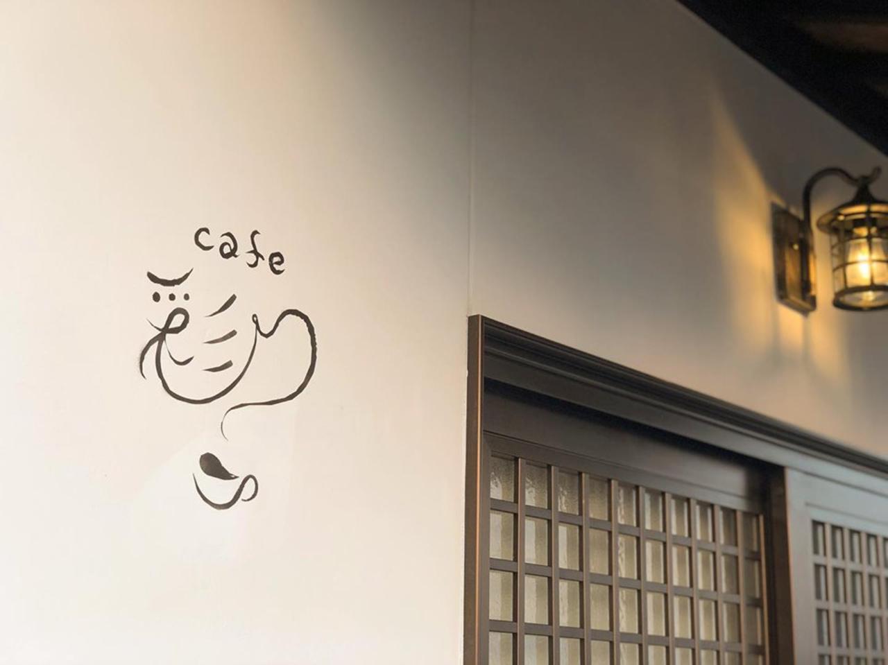 日常に彩りを...奈良県天理市東井戸堂町に『カフェ彩り』オープン