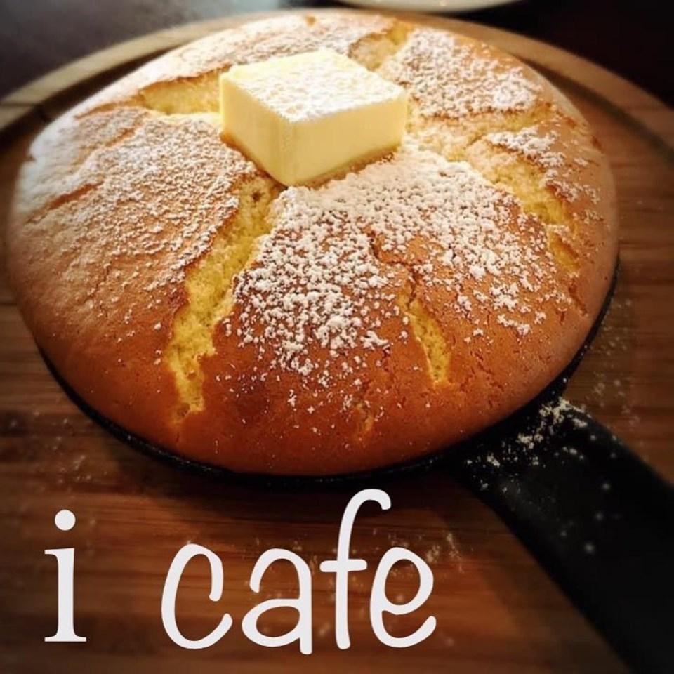 島根県大田市温泉津町の温泉津ふれあい館に「iカフェ」が昨日グランドオープンされたようです。