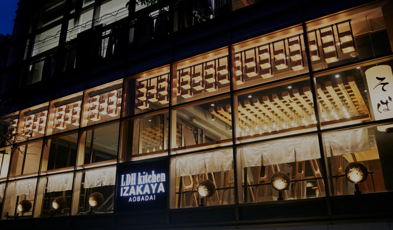 目黒区青葉台に橘ケンチプロデュース「LDH kitchen IZAKAYA AOBADAI」オープン