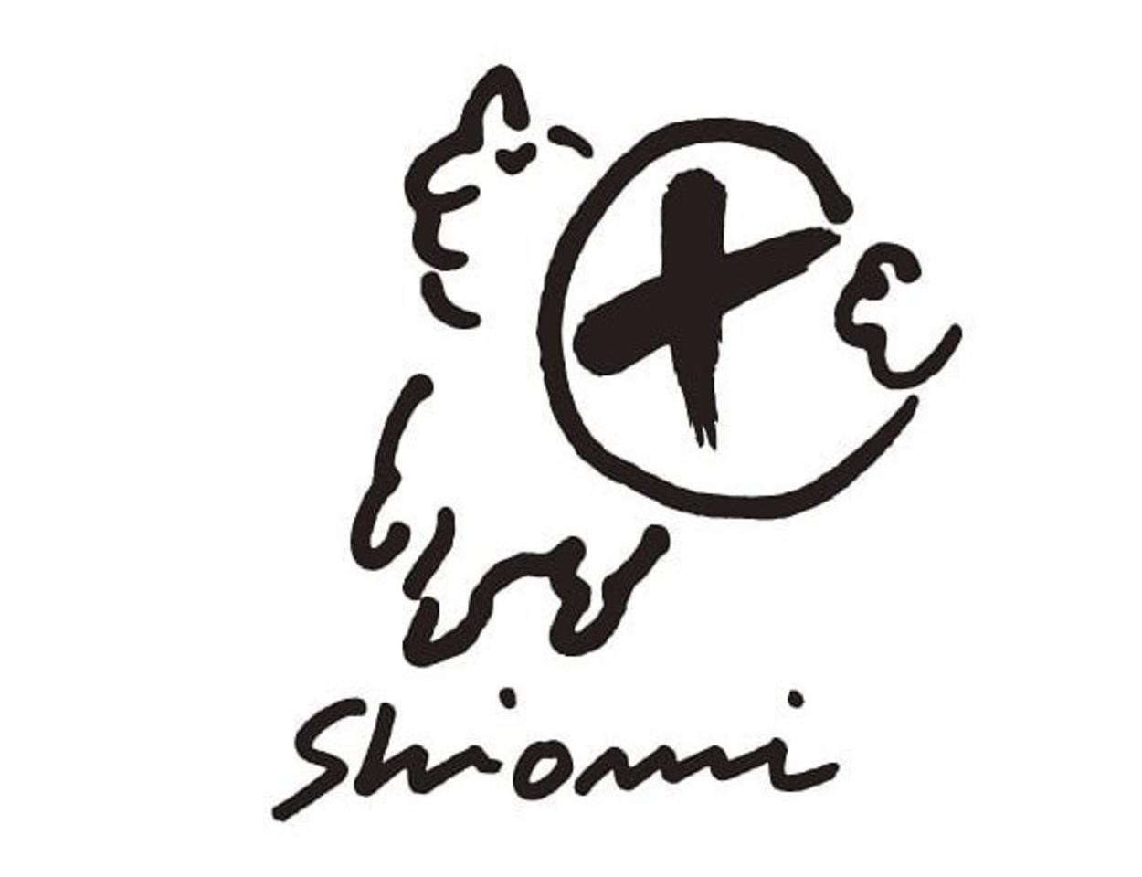祝!11/22.GrandOpen『パン屋塩見』(東京都渋谷区)