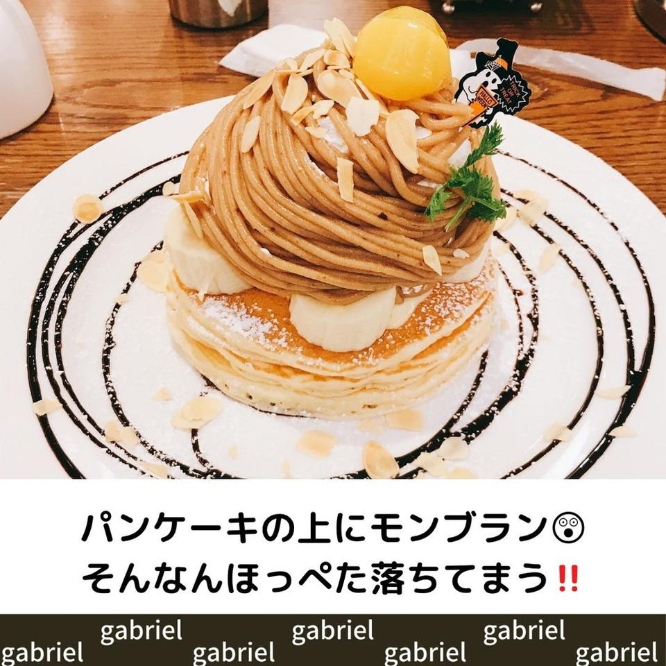 パンケーキの上にモンブラン⁉️そんなんほっぺた落ちてまう〜😂