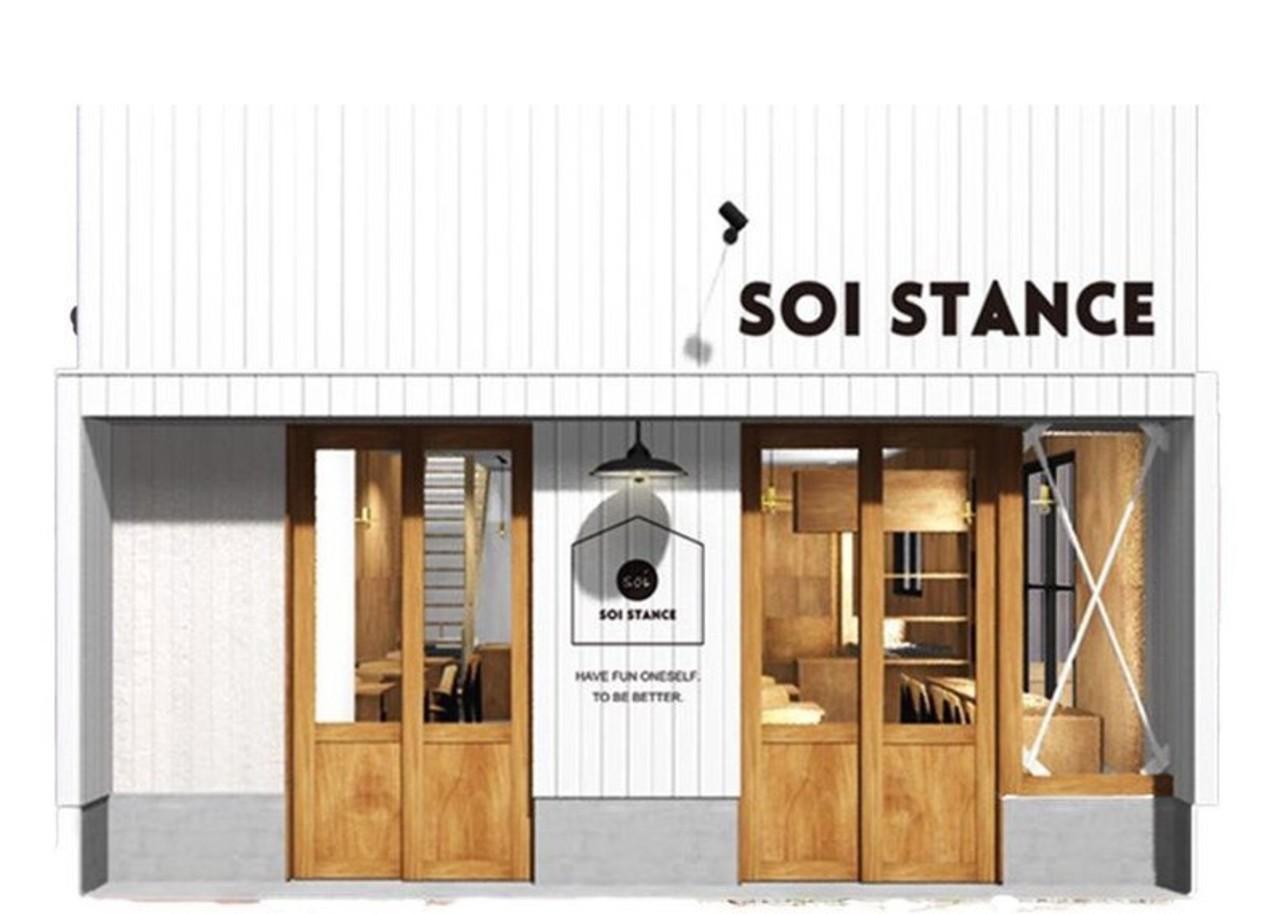 祝!12/3.open『SOI STANCE』多機能型事業所(鳥取県米子市)