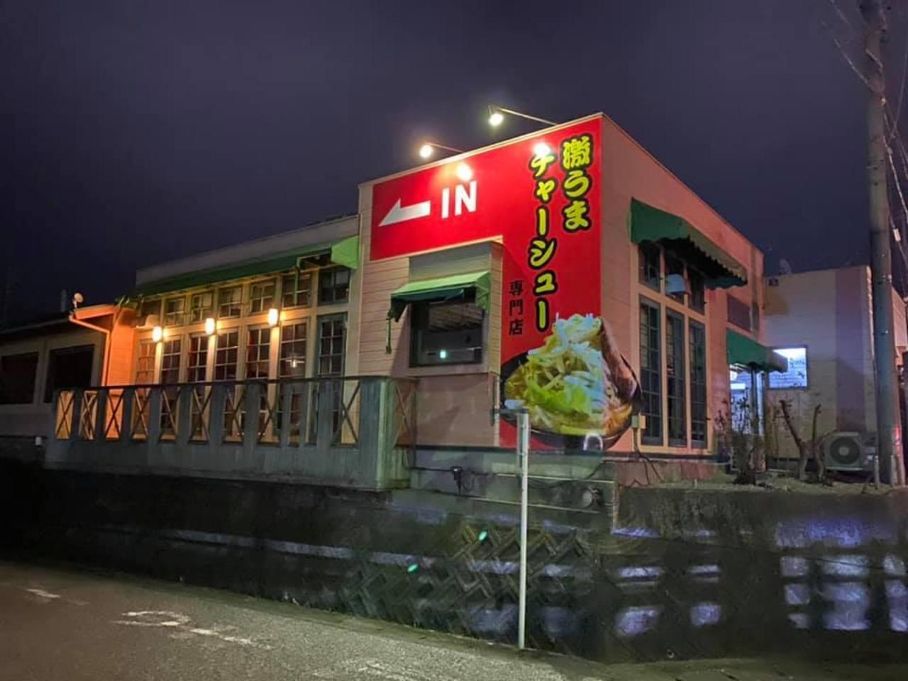 静岡県掛川市中央高町に「麺屋三丁目 掛川支店」が昨日オープンされたようです。