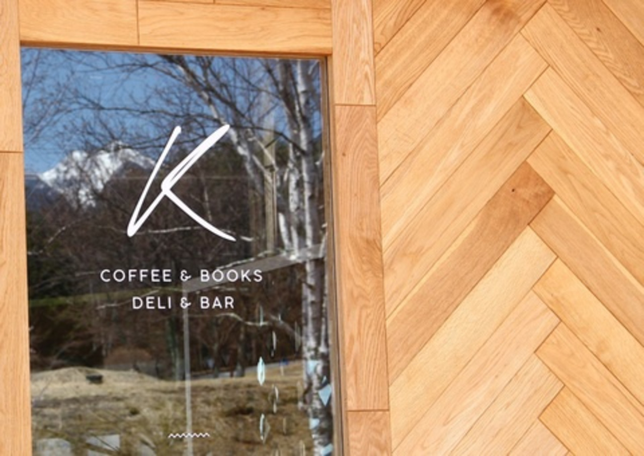 八ヶ岳自然文化園内に『フレンチデリ&カフェ「K」』オープン。