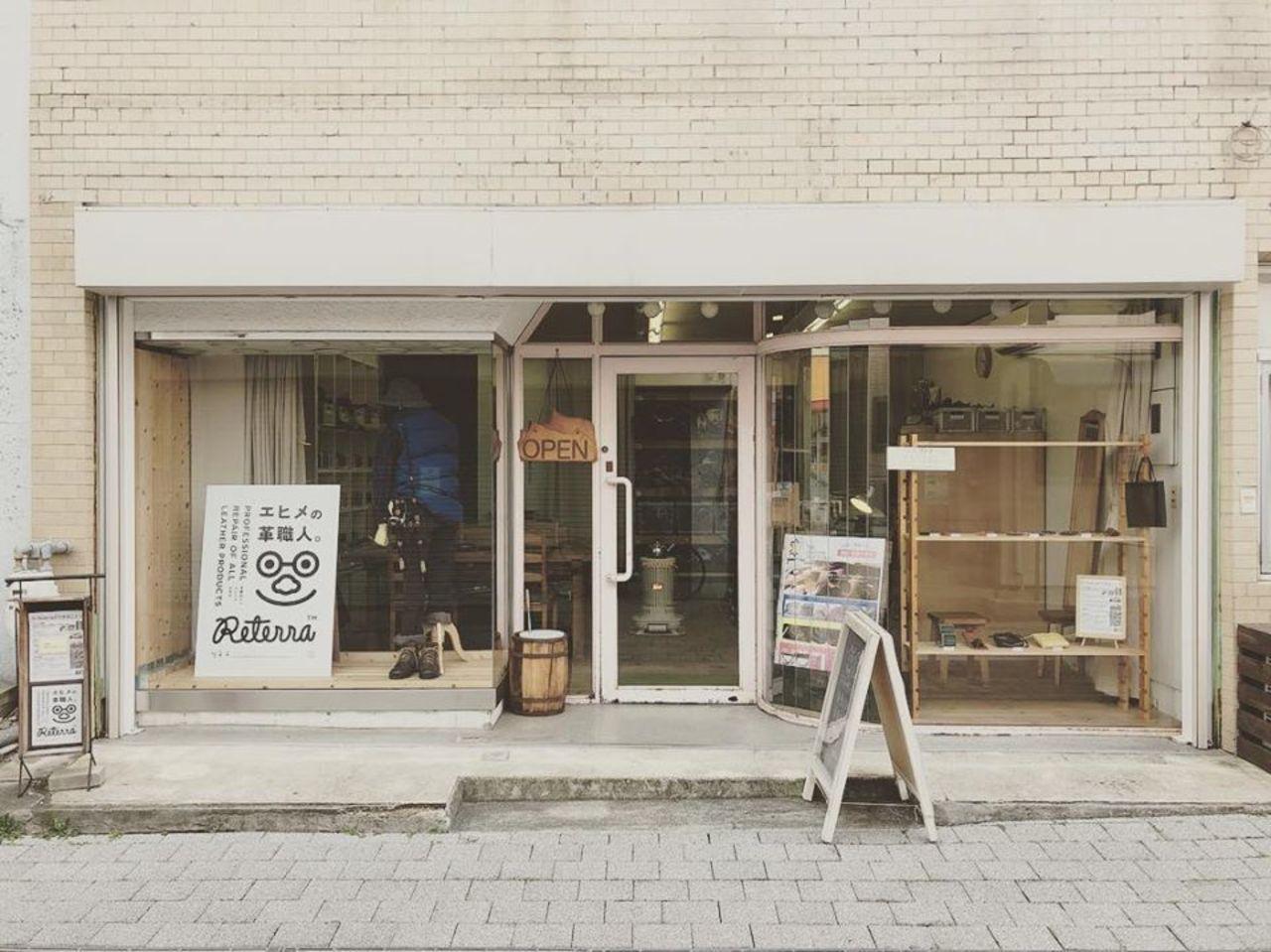【 リテラ 】バッグ修理店(愛媛県松山市)