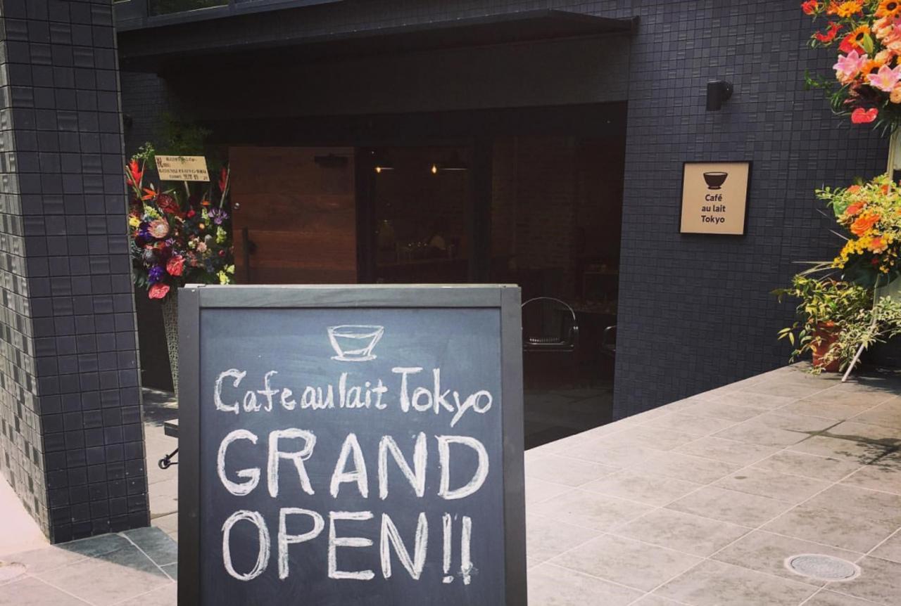 東京の高田馬場駅近くに日本で唯一!?カフェオレ専門店「カフェオレ東京」オープン!