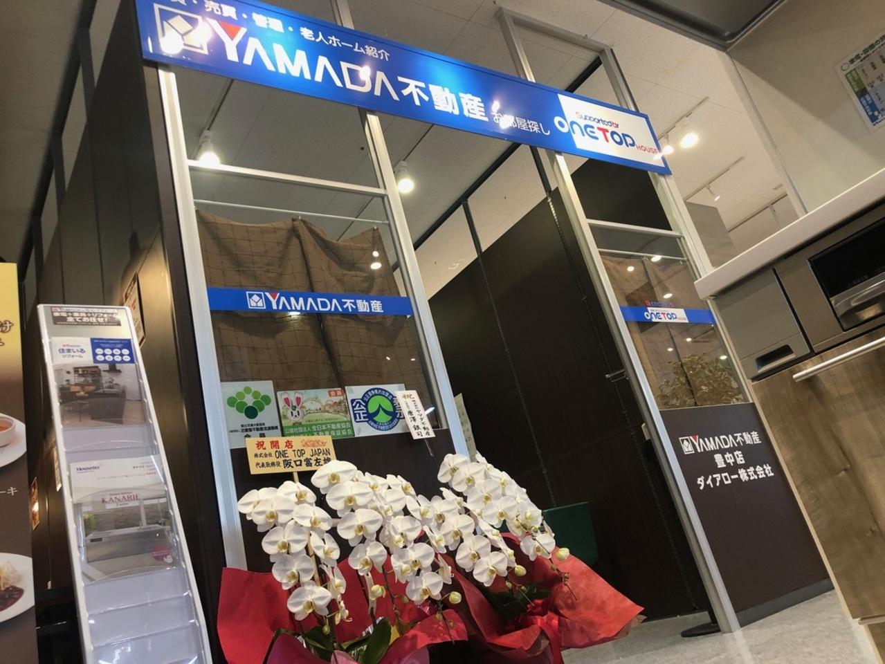 27203YAMADA不動産 豊中店