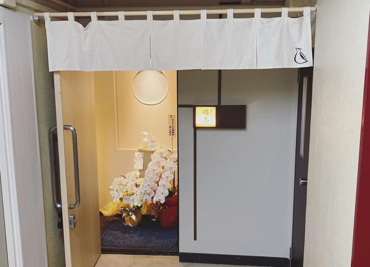 東京都中央区銀座6丁目に「お燗酒と焼き鳥 傳鳥(でんちょう)」が5/13にオープンされたようです。