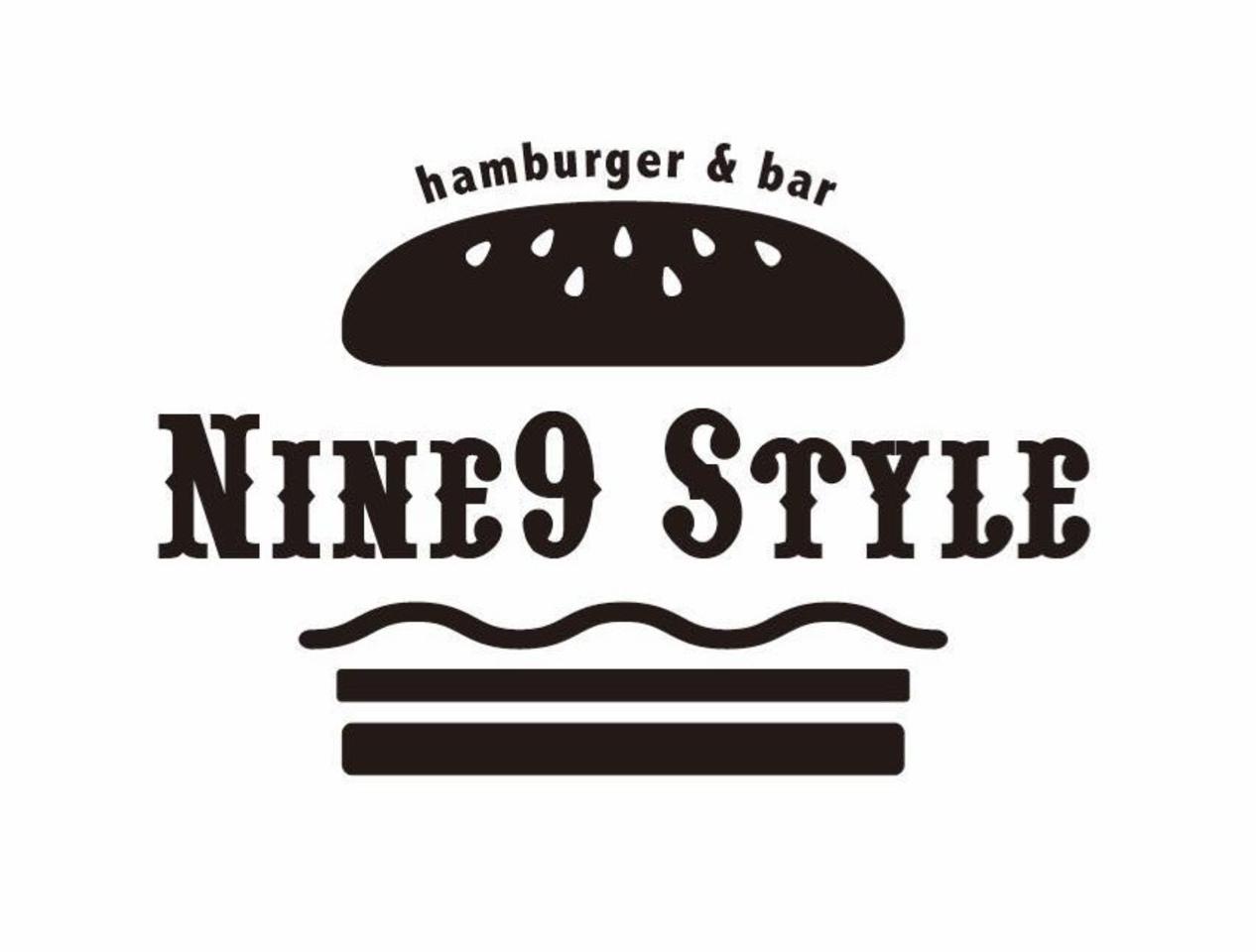 世田谷区北沢2丁目にハンバーガー&バー「Nine9 Style」が明日グランドオープンのようです。