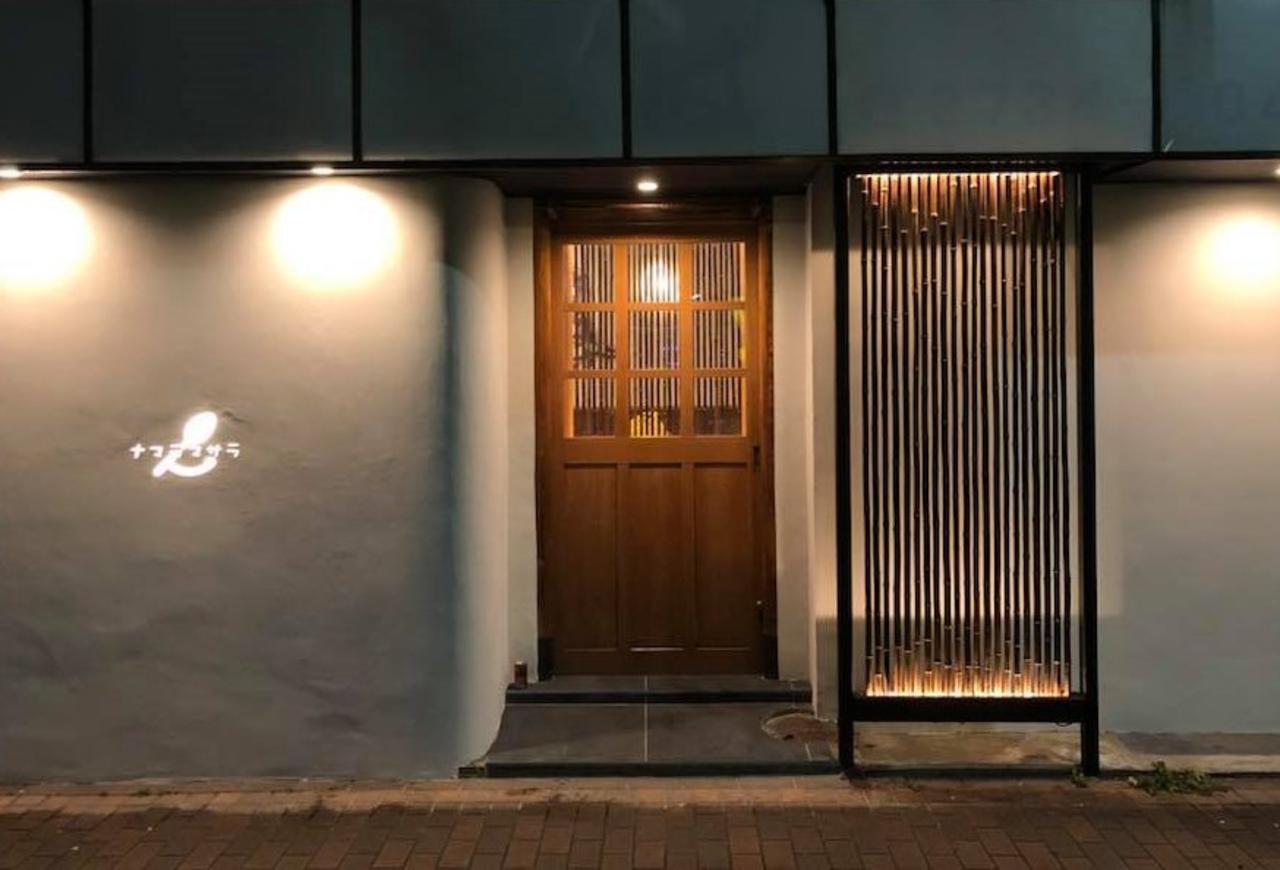 カラダに優しいスパイスカレー...大田区西蒲田7丁目に『ナマラマサラ』オープン