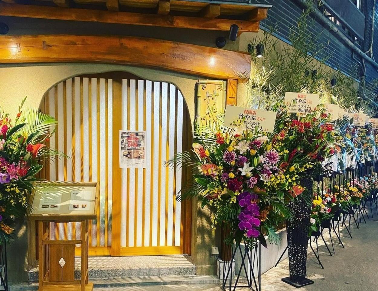 大阪市福島区福島7丁目に蕎麦屋「蕎麦切り 竹やぶ」が明日オープンのようです。