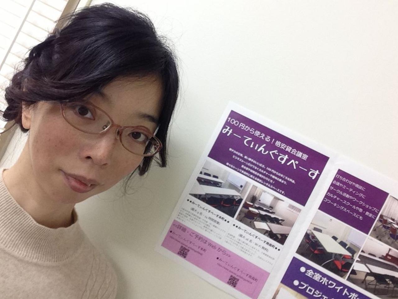 【10/20】情報整理術セミナーの開催が決まりました!