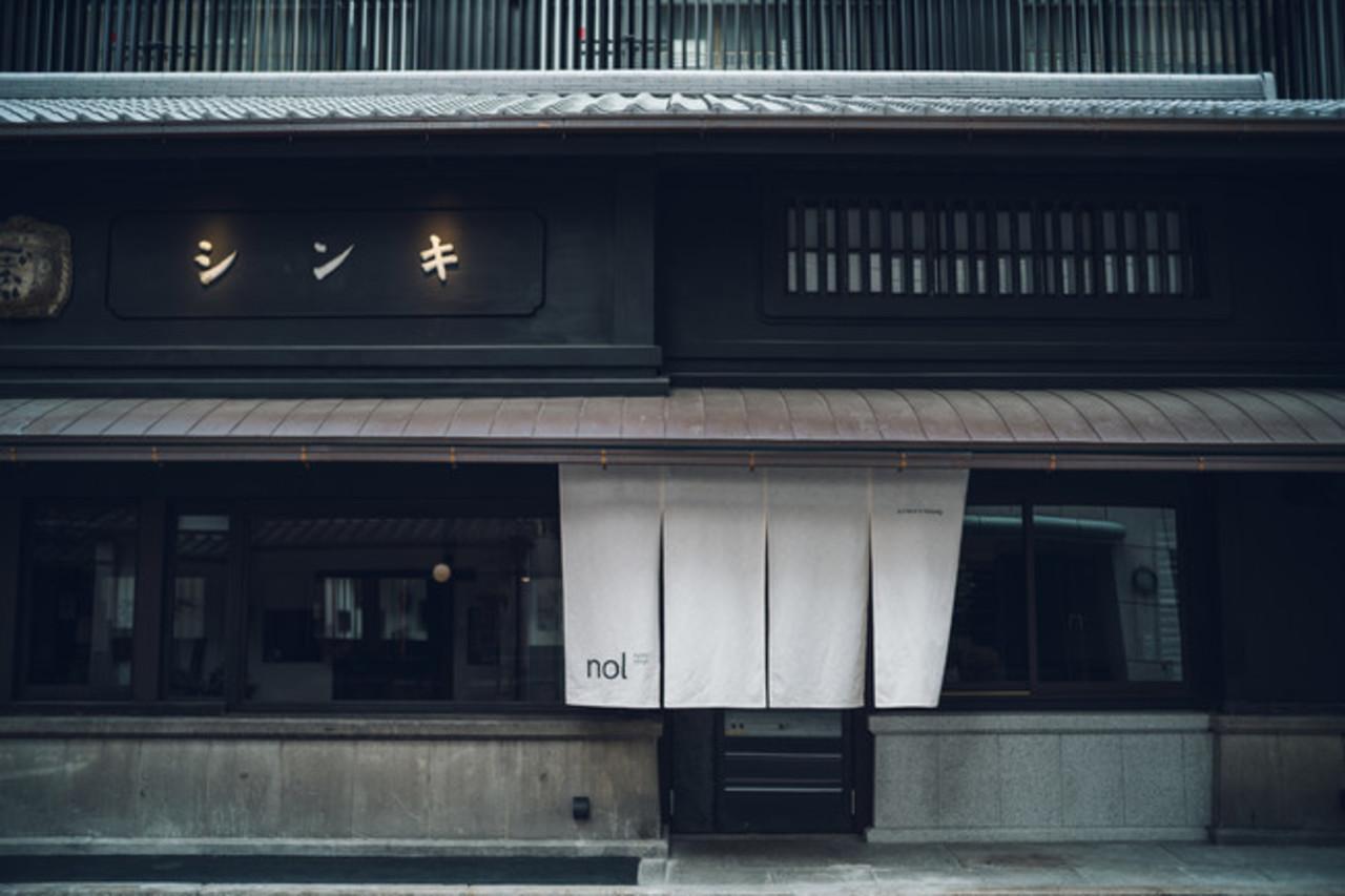 京都市中京区のホテル『ノル キョウト サンジョウ』11/1open