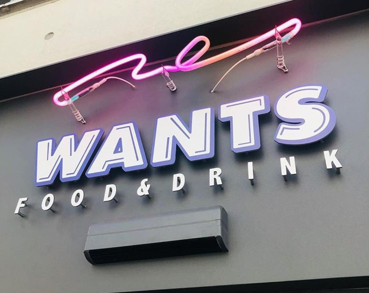 目黒区青葉台1丁目にダイニングバー「WANTS(ウォンツ)」が本日オープンのようです。