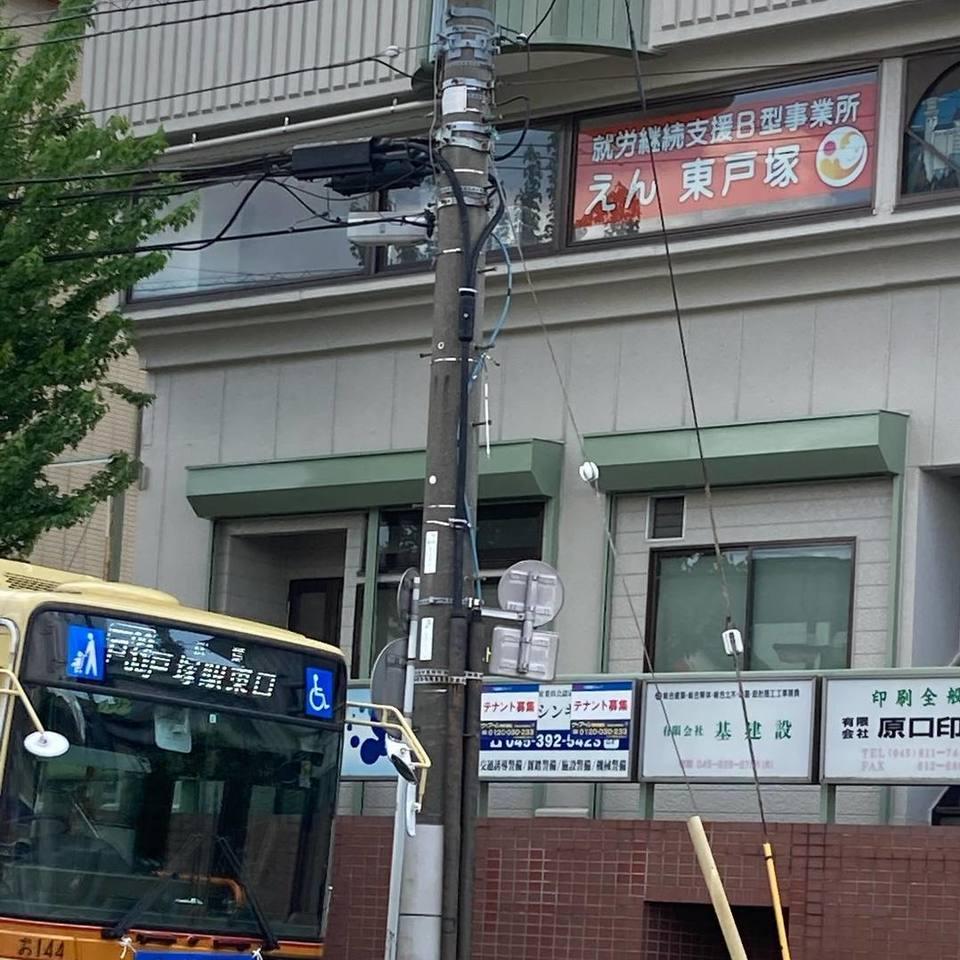 14110就労継続支援B型事業所 えん東戸塚