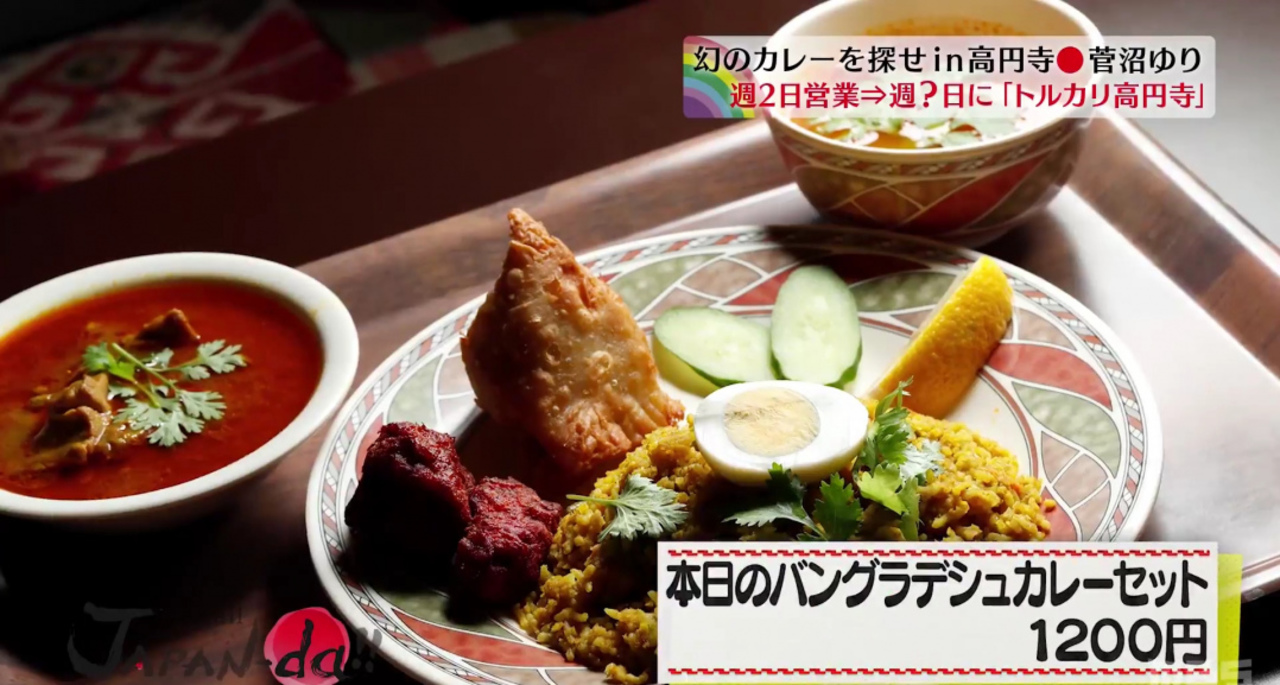 テレビでトルカリ高円寺を取り上げていただきました!ありがとうございます!