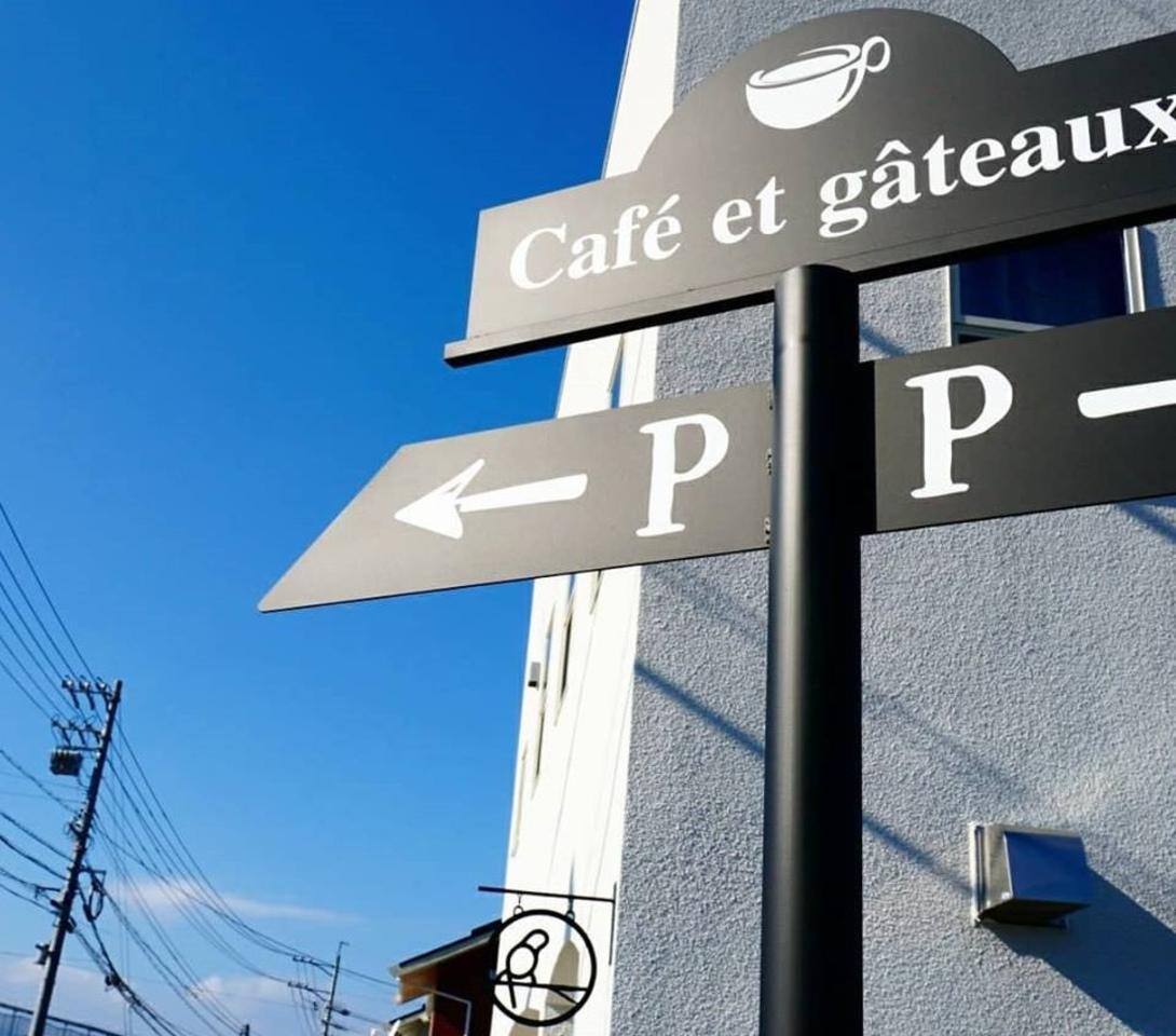 止まり木のような空間..長野県塩尻市大門にカフェ「ル・ペルショワール」オープン