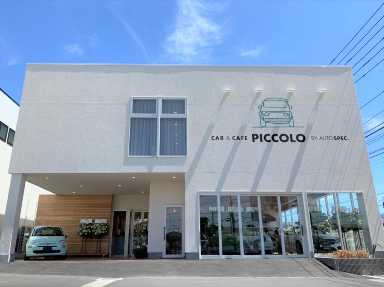 ヨーロッパ車とカフェを楽しむ...静岡県駿東郡長泉町納米里にカーアンドカフェ『ピッコロ』オープン