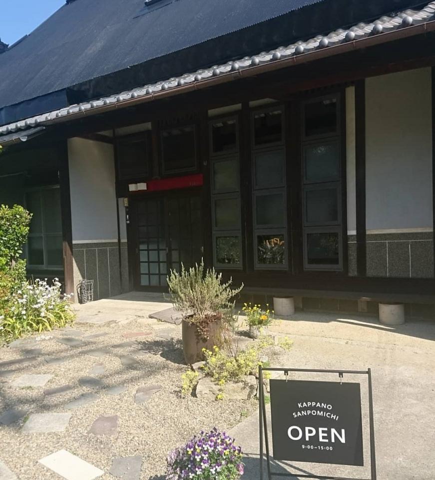 憩いの空間とこだわりコーヒーのお店...兵庫県神崎郡福崎町西田原の『かっぱのさんぽみち』