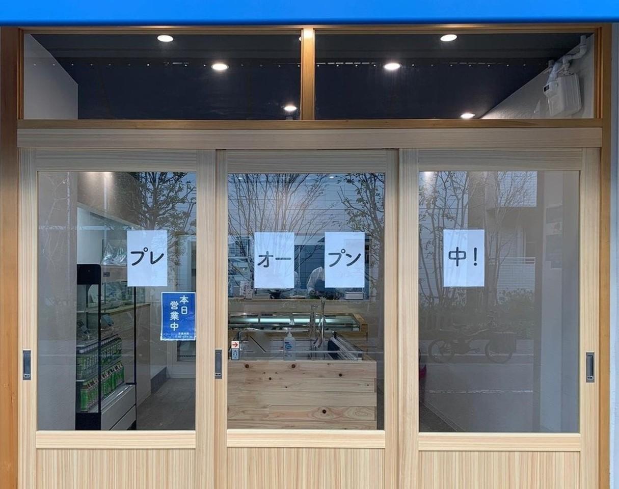 地魚を抜群の鮮度で...大阪市西区新町3丁目に「魚屋 うおたち」3/14~プレオープン