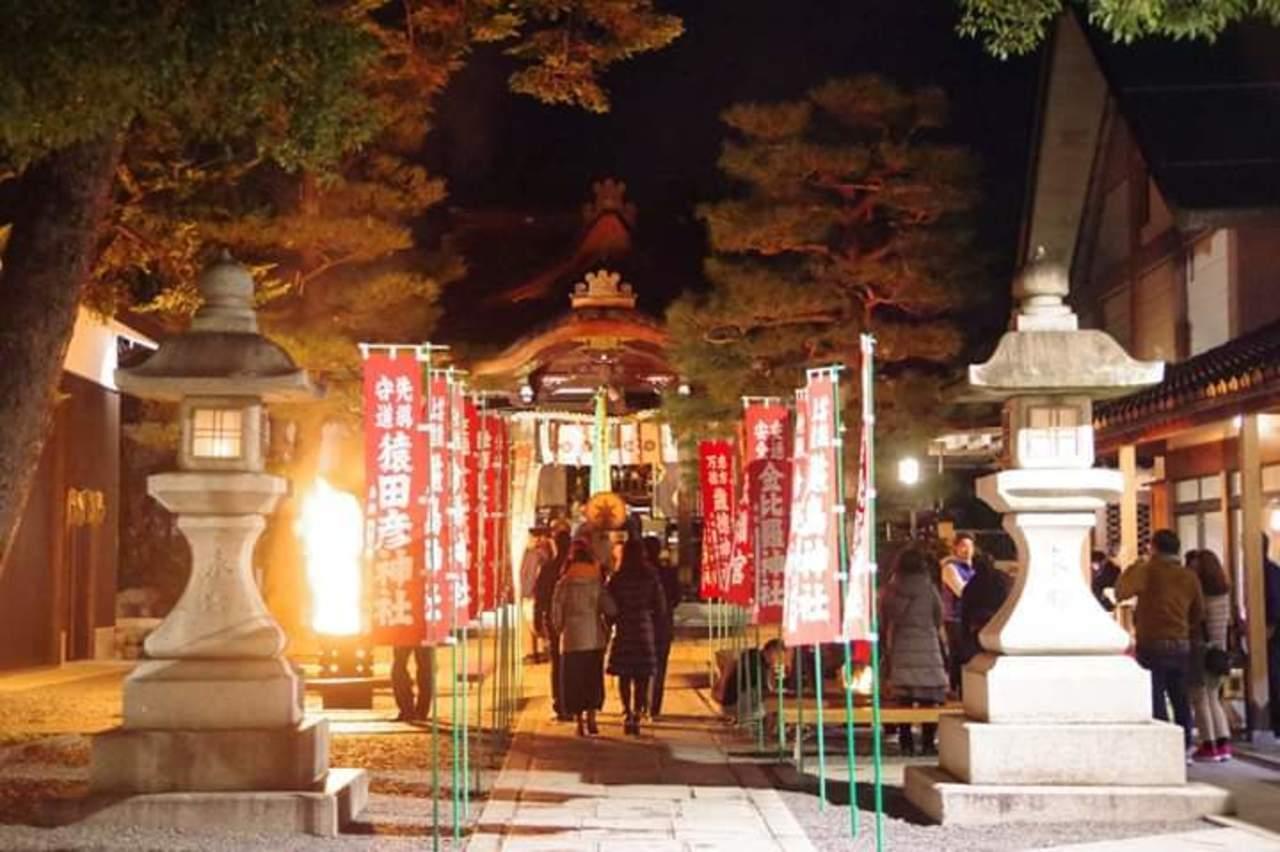 初詣!大将軍八神社!