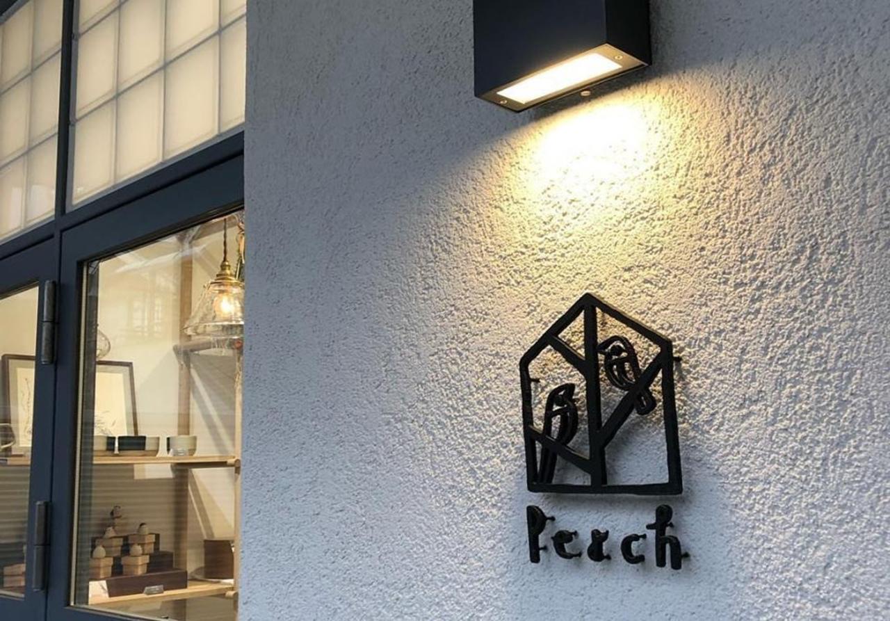 【 Perch 】くらしの雑貨と集いの場(東京都世田谷区)
