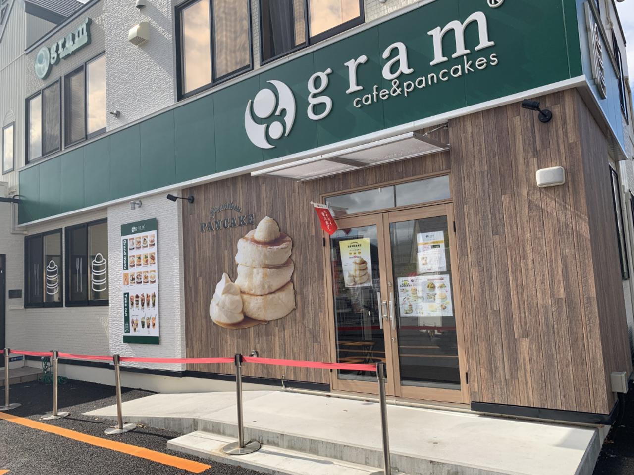 パンケーキ専門店 【gram八戸店】19年11月30日 閉店へ