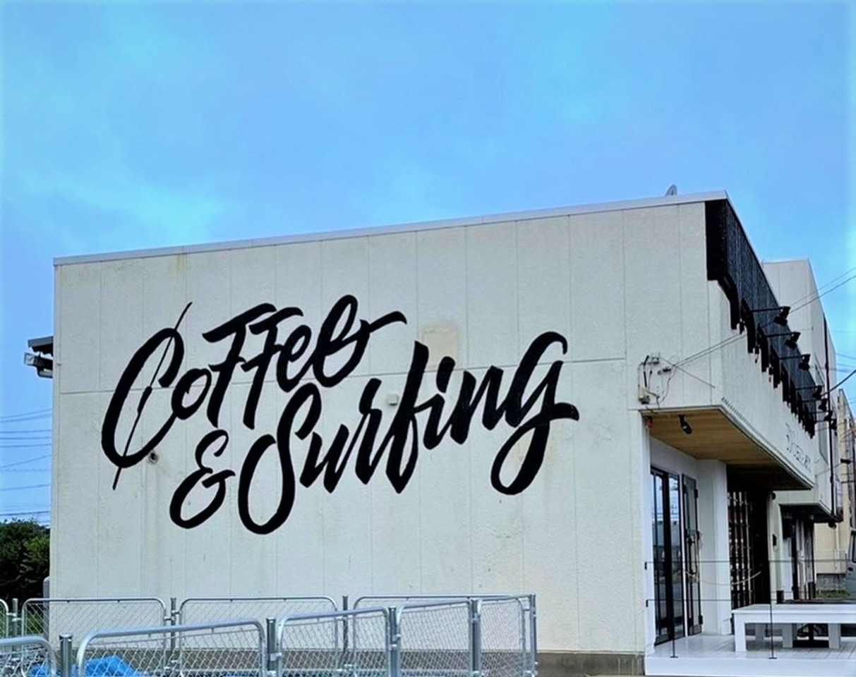 新店!千葉県大網白里市駒込に『ライジングサンコーヒー大網店』プレオープン