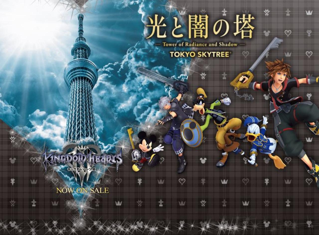 光と闇の塔 TOKYO SKYTREE(R)