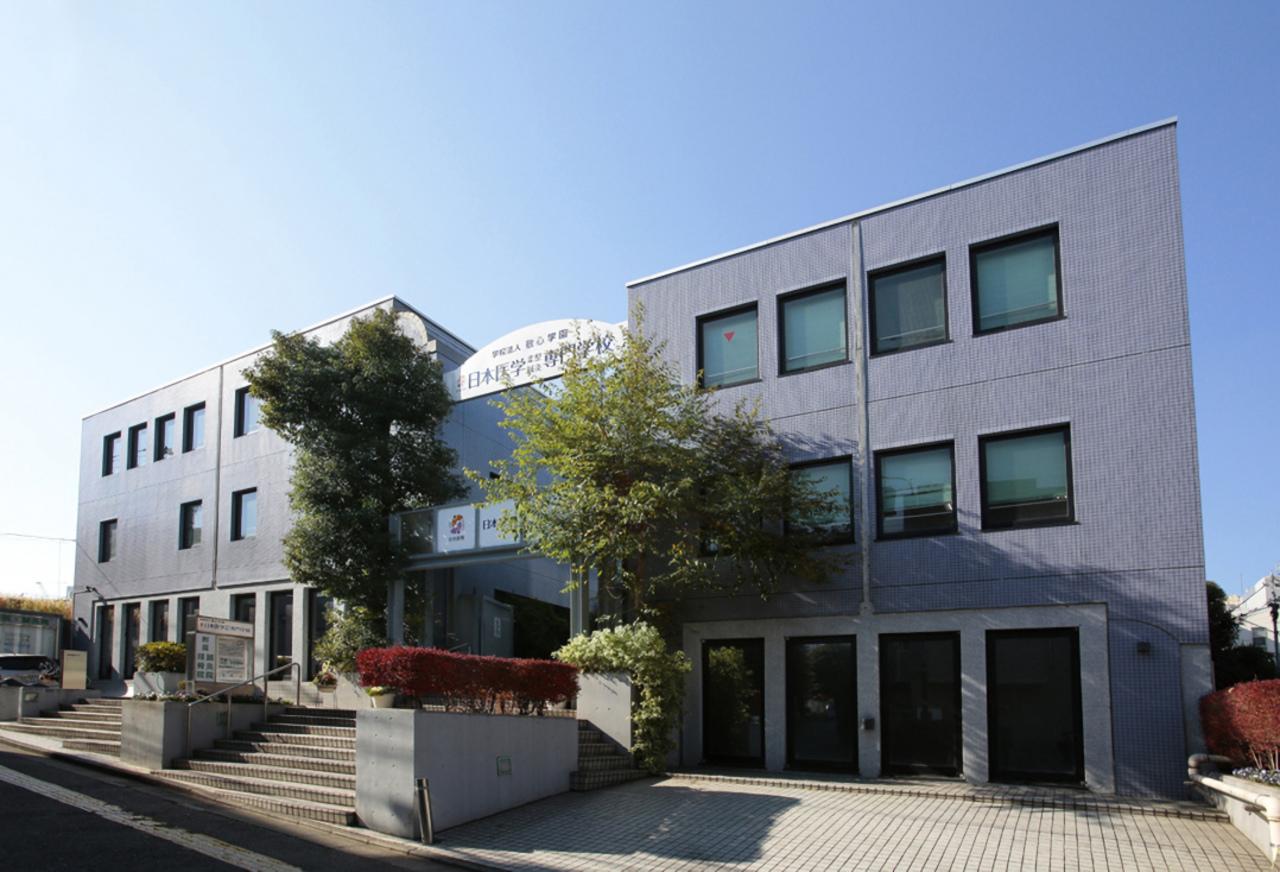 13104日本医学柔整鍼灸専門学校