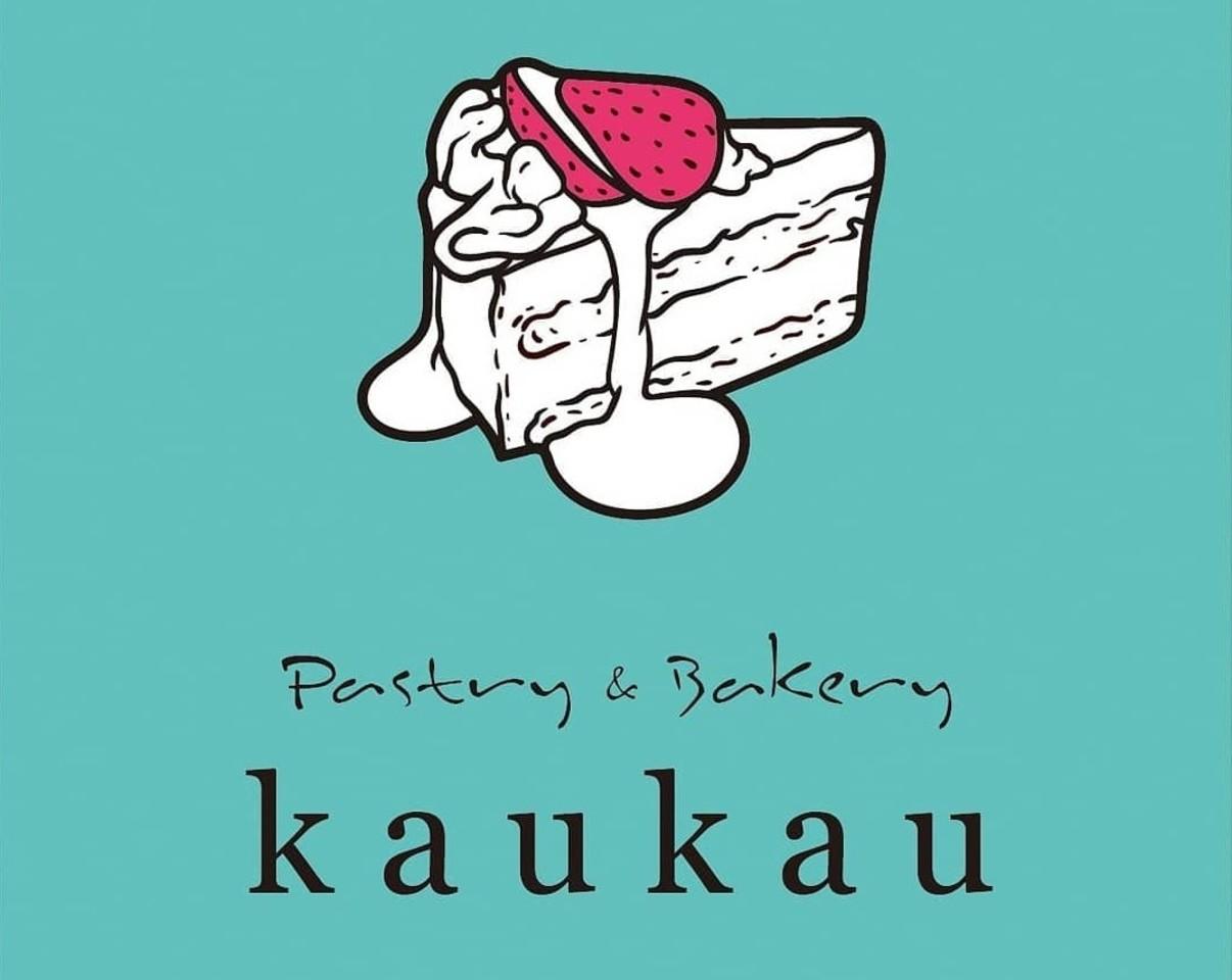 祝!2/5open『カウカウ』Pastry&Bakery(和歌山県和歌山市)