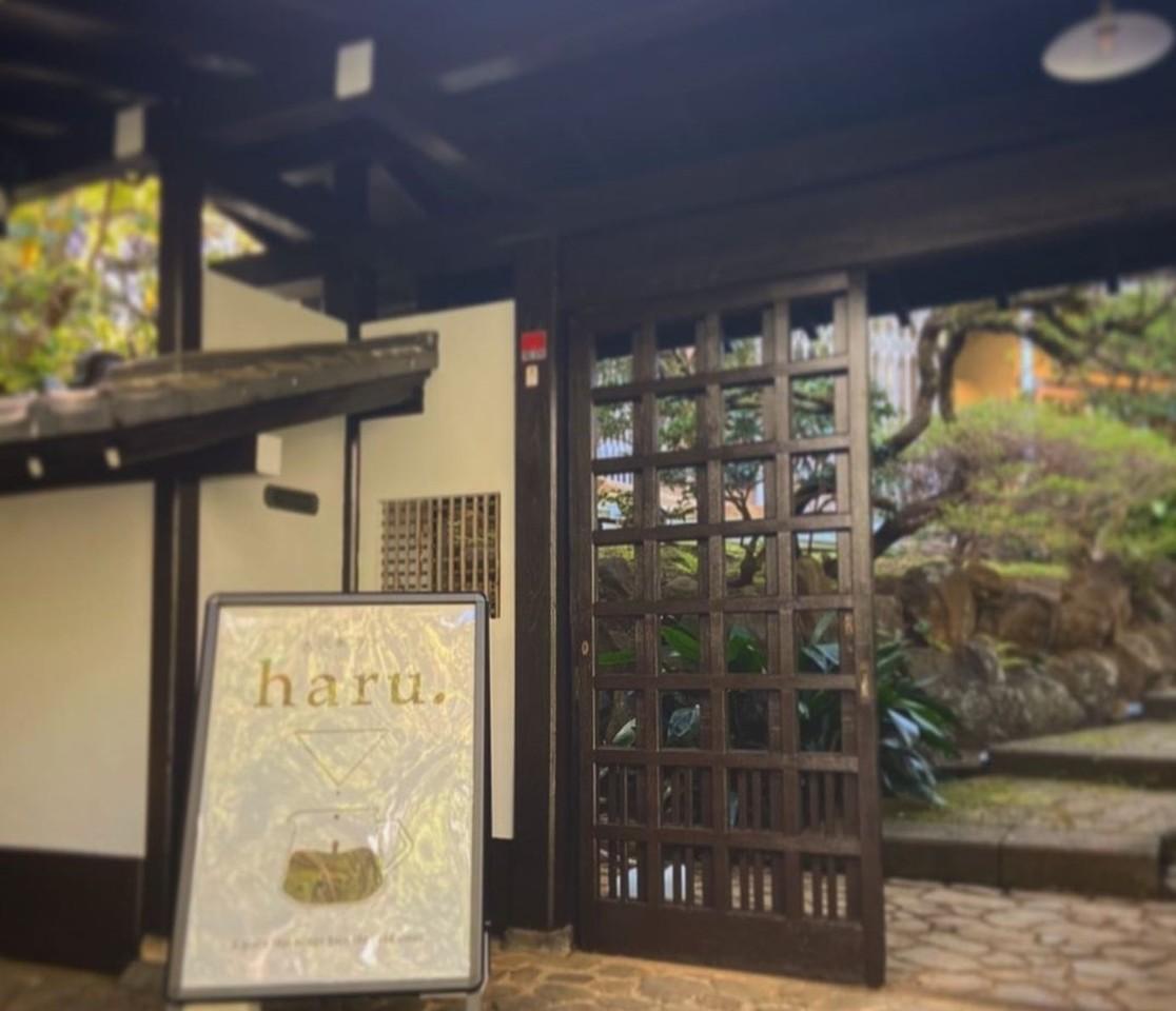 隠れ家のような古民家カフェ。。。静岡県熱海市桜木町に『ハル.』4/10オープン