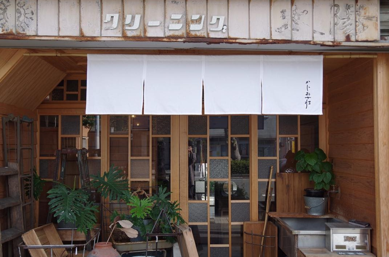 【 かじお荘 】ドライフラワーと古物(鹿児島県鹿児島市)