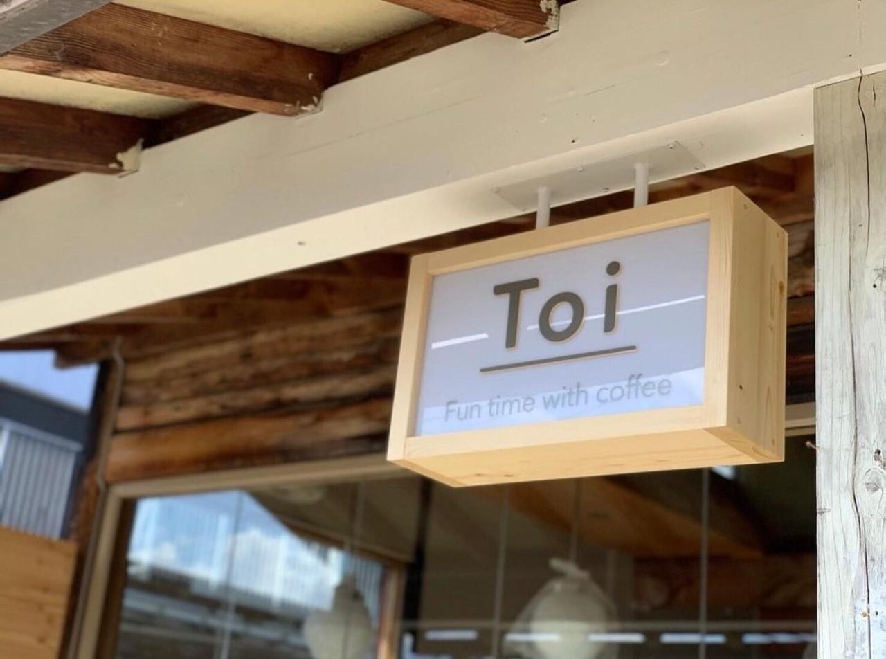ちょっと楽しくコーヒーを。。。新潟県魚沼市中原に『トイ』4/16~プレオープン