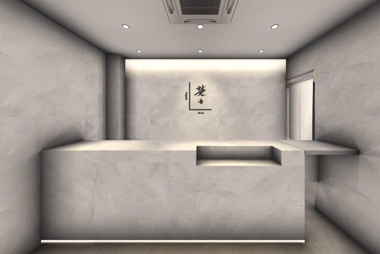 東京都千代田区の高架下新商業施設日比谷オクロジに「和菓子 楚々」9月10日オープン!