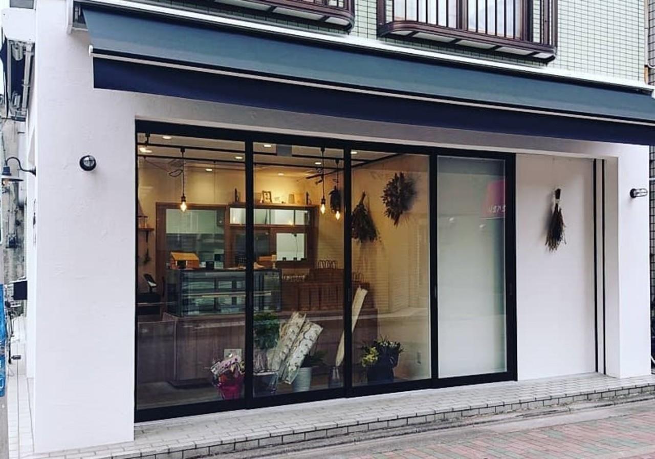 この町にしかないお菓子..東京都葛飾区東新小岩に「パティスリークロノアール」1/22グランドオープン